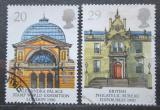 Poštovní známky Velká Británie 1990 Pošty Mi# 1261-62