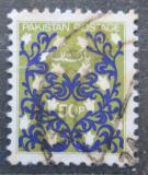 Poštovní známka Pákistán 1980 Ornament Mi# 517
