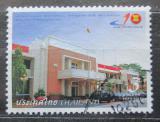 Poštovní známka Thajsko 2007 Vládní budova v Brunej Mi# 2557
