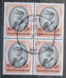 Poštovní známky Thajsko 1997 Král Bhumibol Aduljadeh čtyřblok Mi# 1768