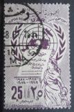 Poštovní známka Sýrie 1958 Deklarace lidských práv Mi# V 30
