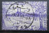 Poštovní známka Sýrie 1958 Hospodářská konference Mi# V 34