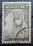 Poštovní známka Sýrie 1962 Krása z Palmýry Mi# 804