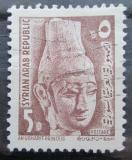 Poštovní známka Sýrie 1964 Princezna z Ugharit Mi# 858