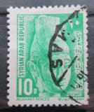 Poštovní známka Sýrie 1964 Princezna z Ugharit Mi# 860