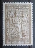 Poštovní známka Sýrie 1966 Bohyně Ishtar a Tyche Mi# 948