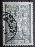 Poštovní známka Sýrie 1966 Bohyně Ishtar a Tyche Mi# 949