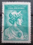 Poštovní známka Sýrie 1962 Královna Zenobia Mi# 816