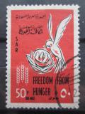 Poštovní známka Sýrie 1963 Boj proti hladu Mi# 832