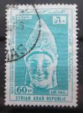 Poštovní známka Sýrie 1967 Antické umění Mi# 989