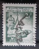 Poštovní známka Sýrie 1966 Římská bronzová lampa Mi# 936