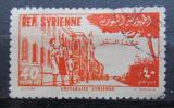 Poštovní známka Sýrie 1955 Založení univerzity Mi# 647