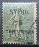 Poštovní známka Sýrie 1924 Rozsévačka přetisk Mi# 209
