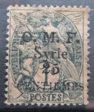 Poštovní známka Sýrie 1920 Svoboda a rovnost přetisk Mi# 129