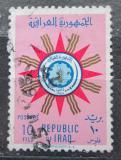 Poštovní známka Irák 1959 Státní znak Mi# 273