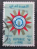 Poštovní známka Irák 1959 Státní znak Mi# 274