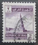 Poštovní známka Irák 1963 Spirálová věž v Samaře Mi# 352