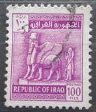 Poštovní známka Irák 1963 Okřídlený býk Mi# 363