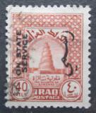 Poštovní známka Irák 1941 Spirálová věž v Samaře, úřední Mi# 128