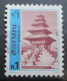 Poštovní známka Nepál 1996 Chrám Nyata Pola Mi# 625