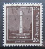 Poštovní známka Nepál 1994 Sloup Bhimsen-Thapa Mi# 555