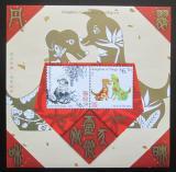 Poštovní známky Tonga 2017 Čínský nový rok, rok psa Mi# Mi# Block 116 Kat 16.50€
