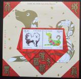 Poštovní známky Cookovy ostrovy 2017 Rok psa Mi# Mi# Block 262 Kat 13€