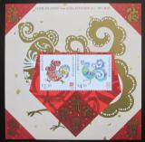 Poštovní známky Cookovy ostrovy 2016 Rok kohouta Mi# Mi# Block 257 Kat 12€