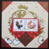 Poštovní známky Tonga Niuafo´ou 2016 Rok kohouta Mi# Mi# Block 71 Kat 13€
