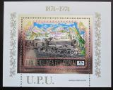 Poštovní známka Rovníková Guinea 1974 Parní lokomotiva Mi# Mi# Block 112 Kat 20€