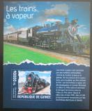 Poštovní známka Guinea 2014 Parní lokomotivy Mi# Mi# Block 2345 Kat 16€