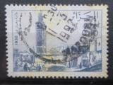 Poštovní známka Alžírsko 1984 Městská brána v Oran Mi# 842 I