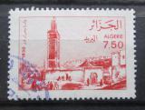 Poštovní známka Alžírsko 1992 Městská brána v Oran Mi# 1060