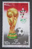 Poštovní známka Egypt 1990 MS ve fotbale Mi# 1678