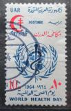 Poštovní známka Egypt 1964 Boj proti tuberkulóze Mi# 742