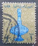 Poštovní známka Egypt 1964 Skleněná nádoba Mi# 717