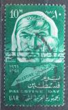 Poštovní známka Egypt 1961 Den Palestiny Mi# 627