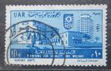 Poštovní známka Egypt 1961 Bytová výstavba Mi# 629