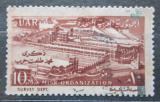 Poštovní známka Egypt 1961 Textilní továrna Mi# 635