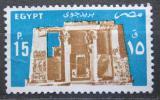 Poštovní známka Egypt 1985 Chrám v Edfu Mi# 1506 Y