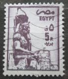 Poštovní známka Egypt 1985 Socha Ramsese II. Mi# 1501 X