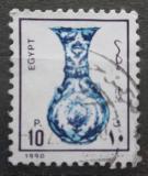 Poštovní známka Egypt 1990 Váza Mi# 1692