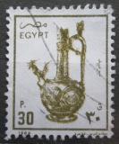 Poštovní známka Egypt 1990 Dekantér Mi# 1669