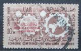 Poštovní známka Egypt 1958 Hospodářský veletrh Mi# 551