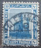 Poštovní známka Egypt 1914 Memnonovy kolosy v Thébách Mi# 49