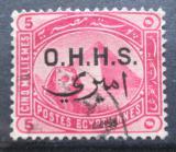 Poštovní známka Egypt 1907 Sfinga a pyramida, služební Mi# 5