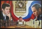 Poštovní známka Guinea Bissau 2013 Garri Kasparov, šachy Mi# Block 1177 Kat 10€