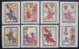 Poštovní známky Paraguay 1984 Minesangři s kupónem Mi# 3738-44 Kat 8€