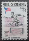Poštovní známka Dominikánská rep. 1957 LOH Melbourne, Mildred Didrikson Mi# 567