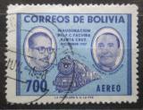 Poštovní známka Bolívie 1957 Lokomotiva a prezidenti Mi# 591